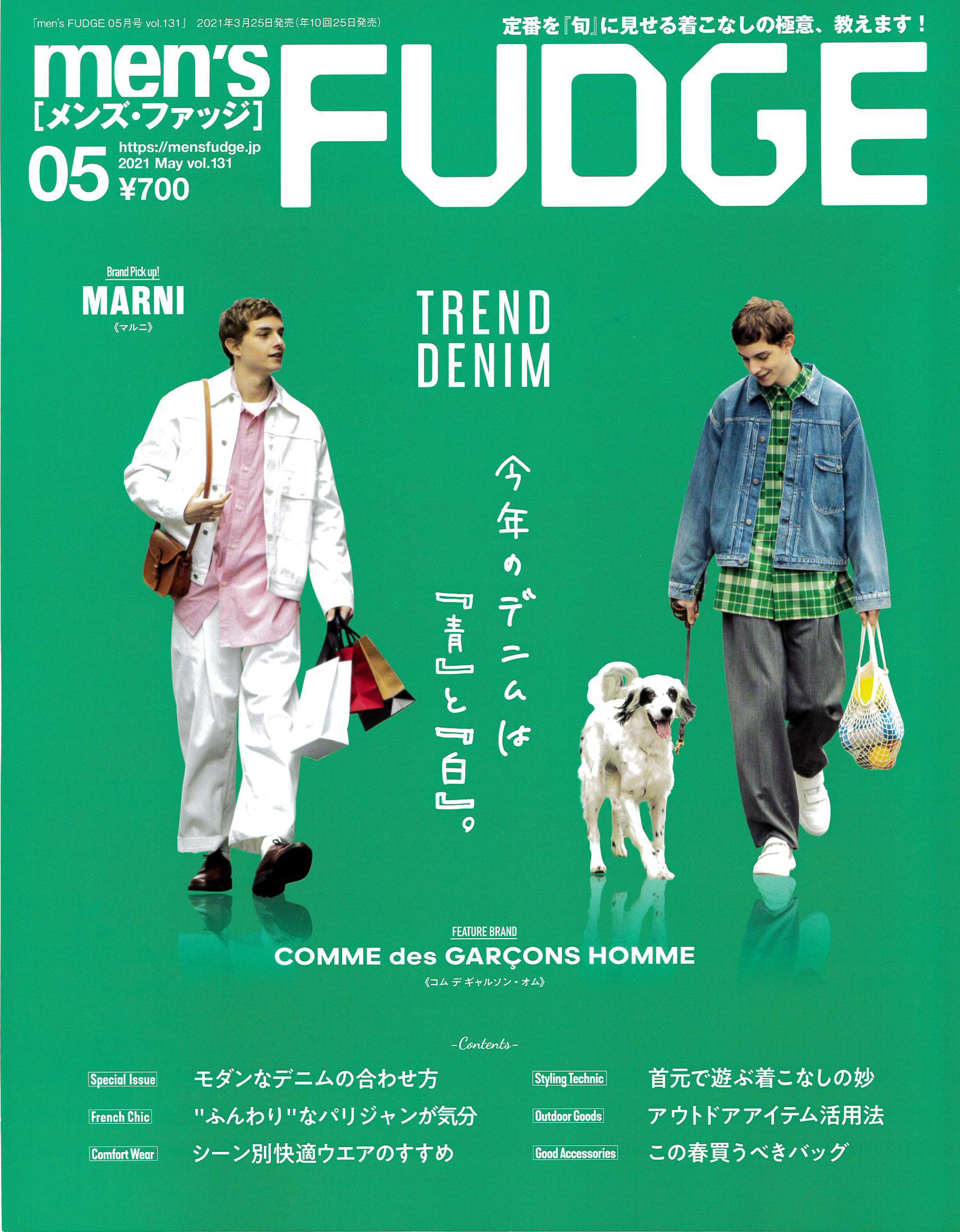 men's FUDGE5月号表紙