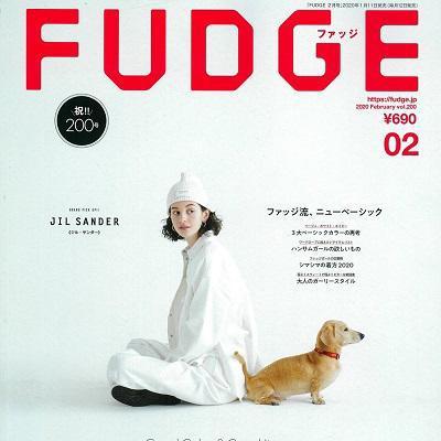 FUDGE2月号