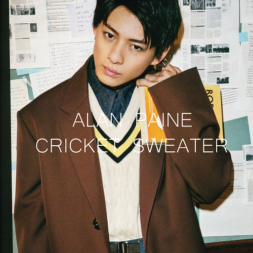 Recommend Brand【ALAN PAINE】